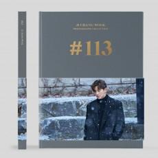 지창욱 세 번째 포토북 컬렉션 113 [박재원, 113 일간의 기억]